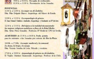 I Jornadas de Historia de Benalauría